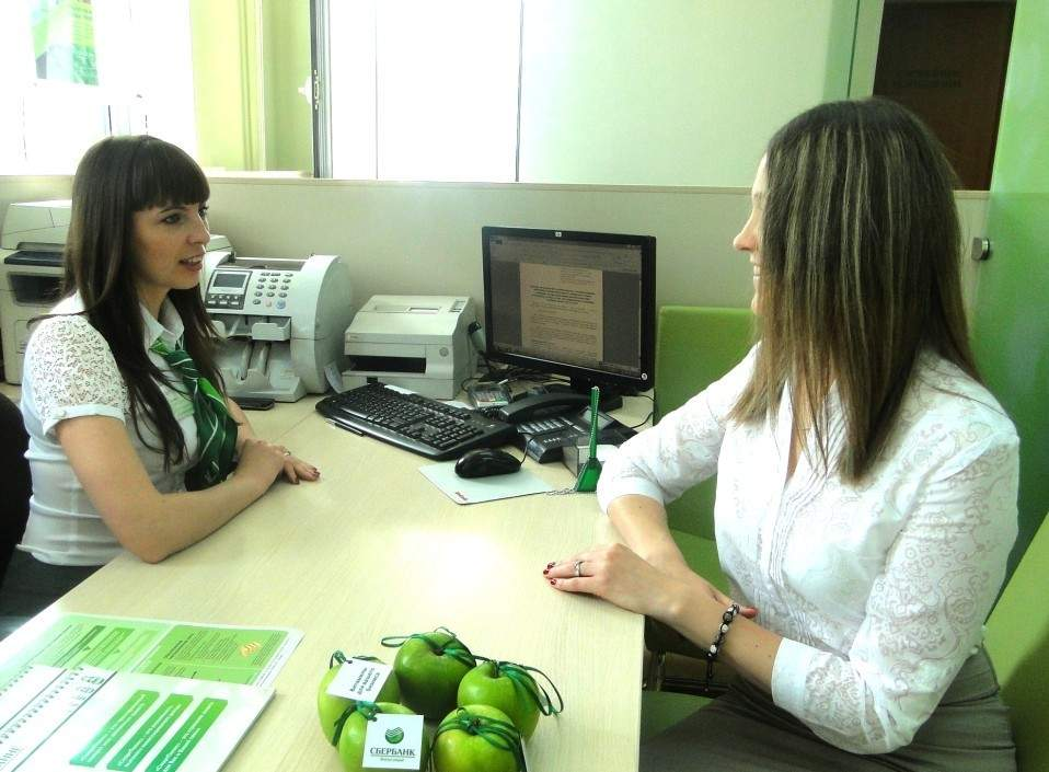 кредитный эксперт сбербанк вакансии регион, Москва