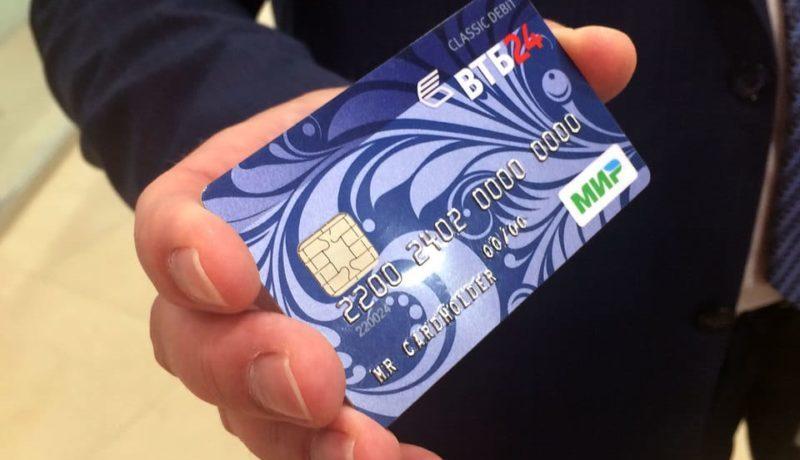 отличие кредитной карты от карты рассрочки