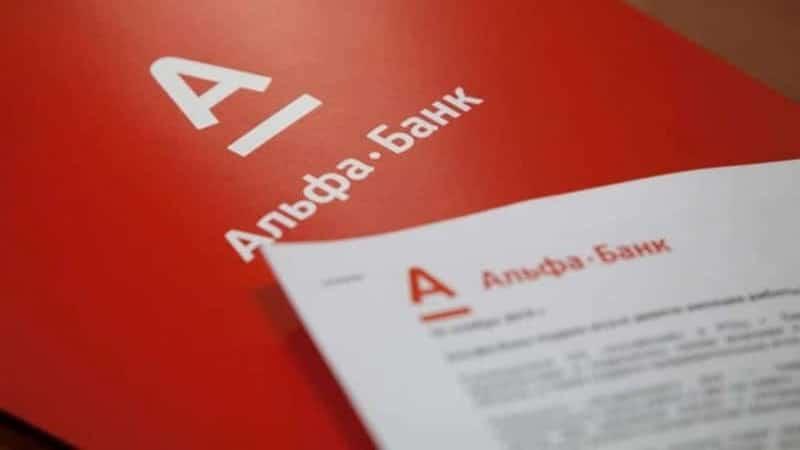Онлайн кредит альфа банк без справок быстро получить кредит москва