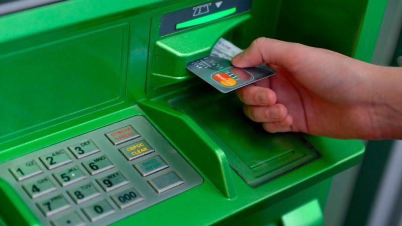 Сроки перевода денег на карту Сбербанка