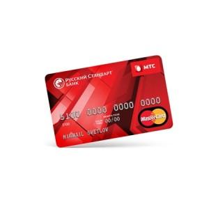 как закрыть кредитную карту мтс банка