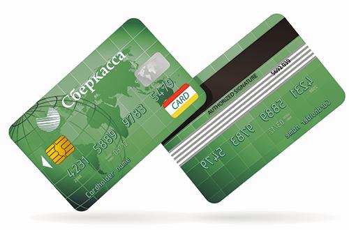 Что такое срочные проценты по кредиту