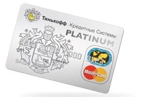 получить кредитную карту онлайн без справок