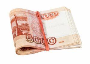 денежный займ с плохой кредитной историей