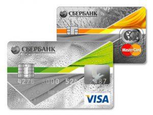 моментальная кредитная карта с плохой кредитной историей