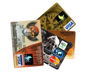 оформить кредитную карточку онлайн