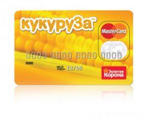оформить онлайн кредитную карту кукуруза евросети