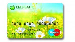 kak-nachislyayutsya-protsentyi-na-pensionnuyu-kartu-sberbanka