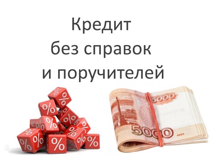 Образец договора розничной купли -продажи РБ