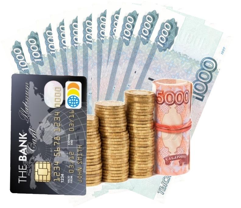 Условия потребительского кредита для держателей зарплатных карт