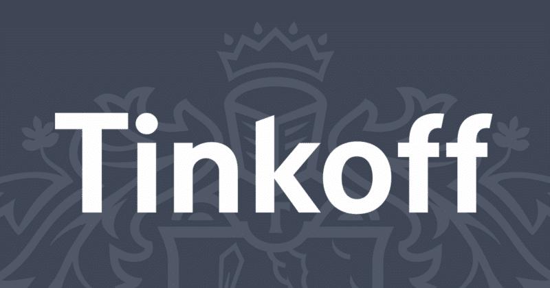 Изображение - Адреса филиалов банка тинькофф в нижнем новгороде Tinkoff-bank-Nizhnij-Novgorod-adresa-otdelenij.1-e1499590233575