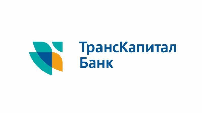 Изображение - Транскапиталбанк рефинансирование кредитов других банков Transkapitalbank-refinansirovanie-ipoteki.1-e1511999689538