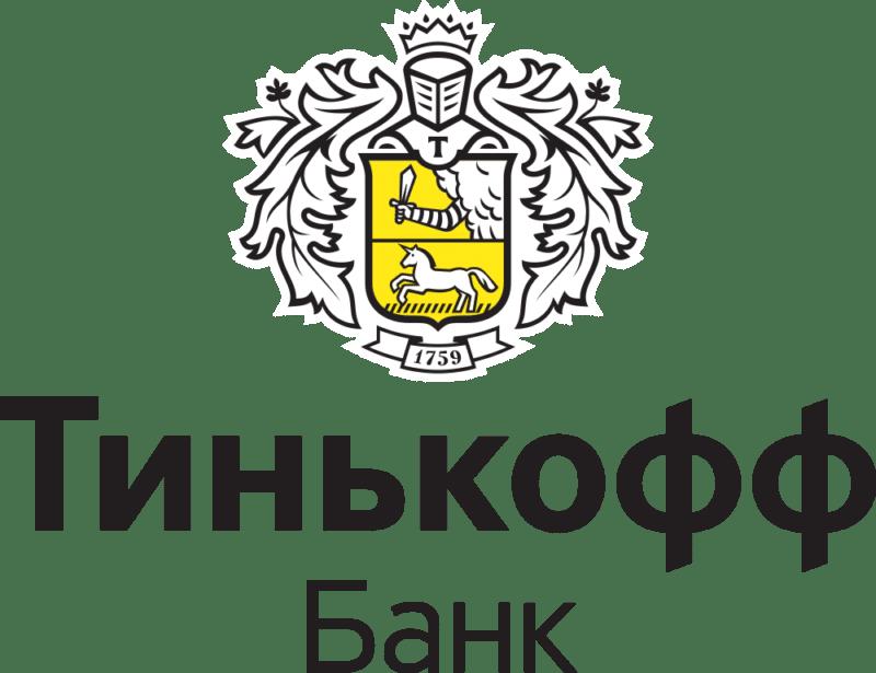 Изображение - Банкоматы банка тинькофф в москве без комиссии adresa-otdelenij-Tinkoff-banka-v-Moskve.1-e1499589426817