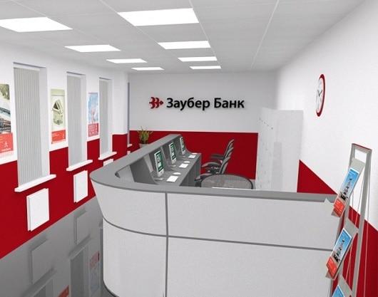 Изображение - Банк заубер отзывы клиентов и сотрудников bank-Zauber-otzyvy-klientov.1