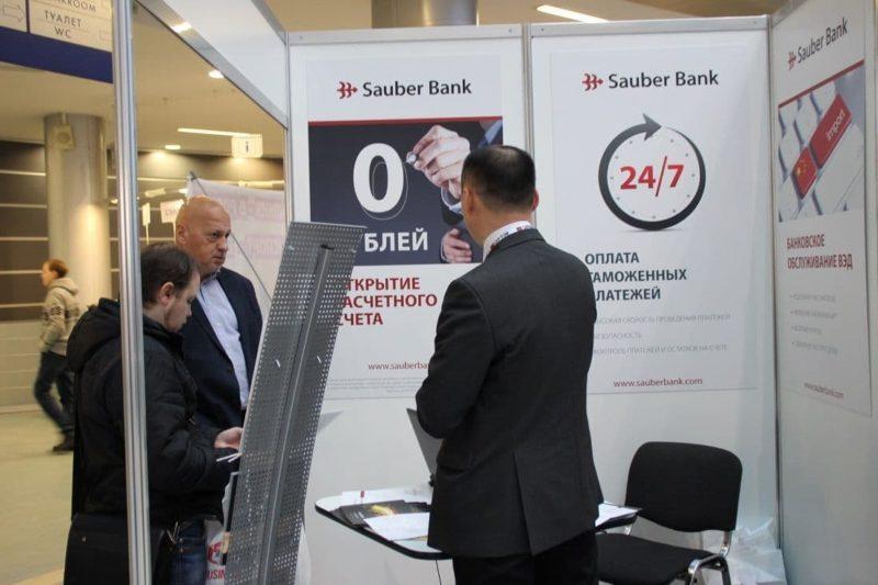 Изображение - Банк заубер отзывы клиентов и сотрудников bank-Zauber-otzyvy-klientov.2-e1505042196234