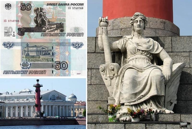 Изображение - Какой город на 50 рублевой купюре chto-izobrazheno-na-kupyure-50-rublej2