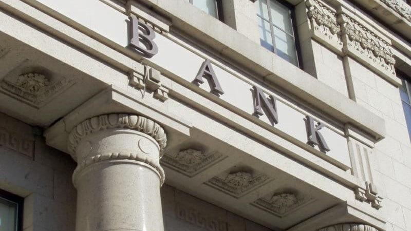 Изображение - Виды банков их функции и услуги chto-takoe-bank.1jpg-e1474298672668