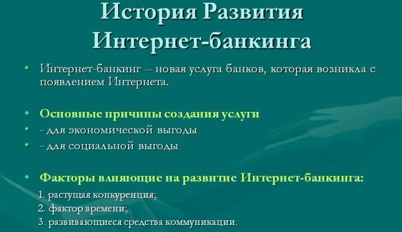 Изображение - Виды банков их функции и услуги chto-takoe-bank.5jpg-e1474298891182