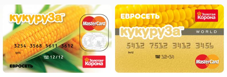 Изображение - Можно ли получить перевод золотая корона в евросети denezhnye-perevody-Evroset-Zolotaya-Korona1