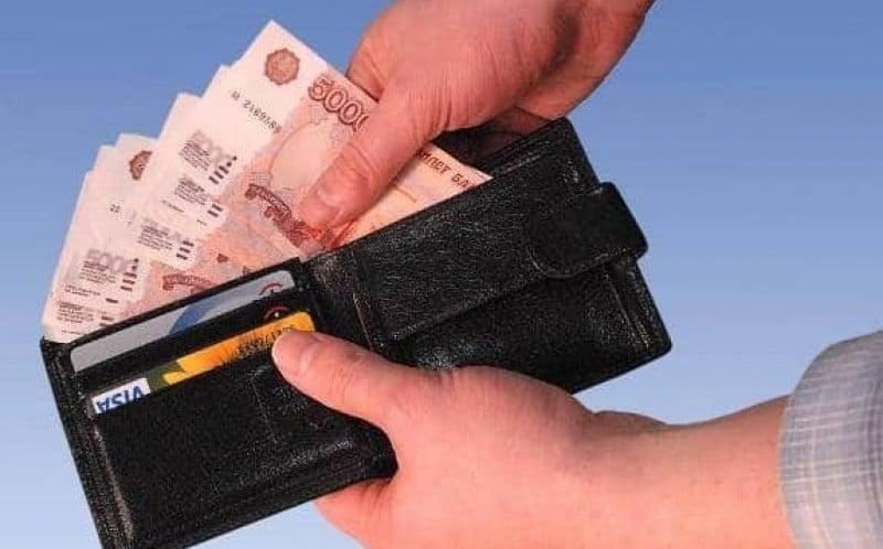 Изображение - Дополнительный заработок в москве для женщин и мужчин dopolnitelnyj-zarabotok-v-Moskve.3-e1494228329825