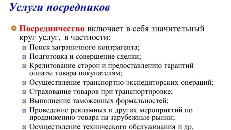 Изображение - Где заработать 200000 рублей срочно gde-vzyat-200000-rublej-srochno.3jpg-e1478342730279