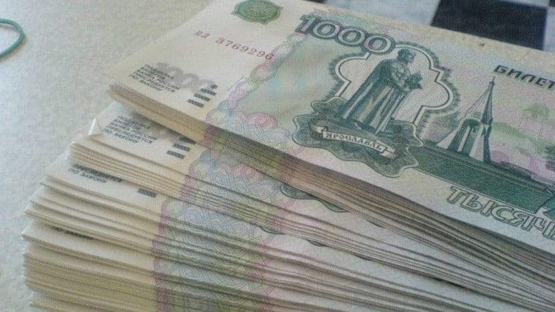 Изображение - Где заработать 200000 рублей срочно gde-vzyat-200000-rublej-srochno.6jpg-e1478344029410