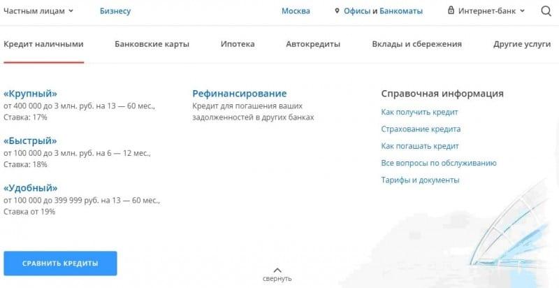 Изображение - Ипотека под строительство частного дома втб 24 условия ipoteka-na-stroitelstvo-chastnogo-doma-VTB-24.2-e1489755698862