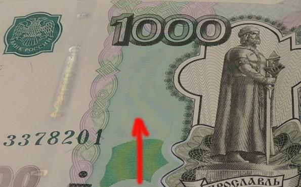 Изображение - Как отличить фальшивую купюру 1000 от настоящей kak-otlichit-falshivuyu-kupyuru-1000-ot-nastoyashhej2-e1479641784222