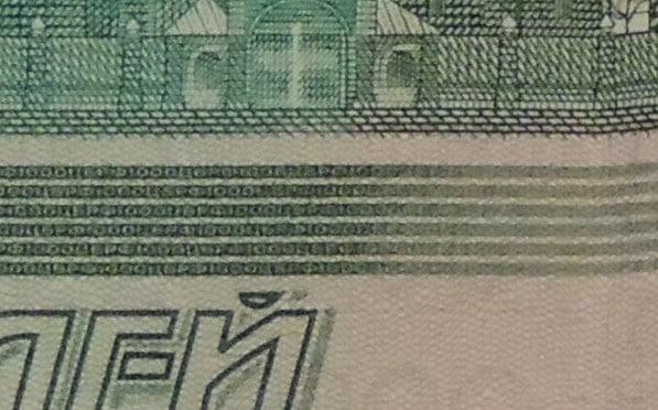 Изображение - Как отличить фальшивую купюру 1000 от настоящей kak-otlichit-falshivuyu-kupyuru-1000-ot-nastoyashhej5-e1479641673279