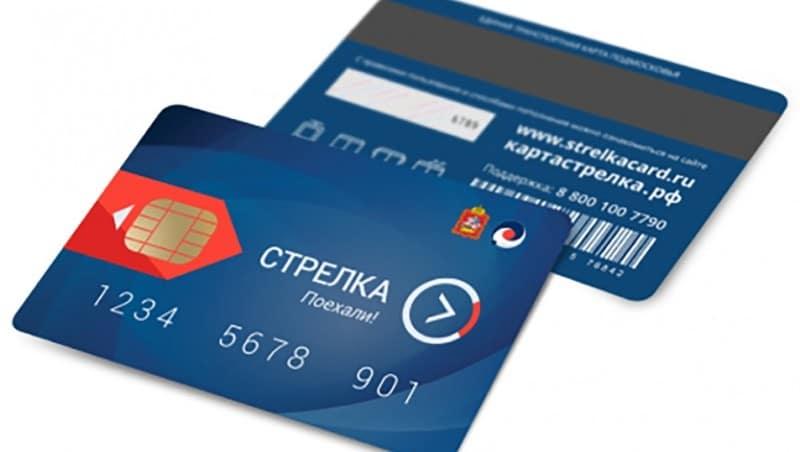 Изображение - Как заблокировать карту стрелка kak-zablokirovat-kartu-strelka1-e1476650312353