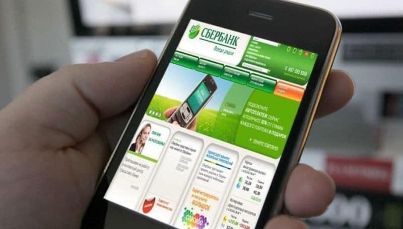 Изображение - Как заблокировать сбербанк онлайн личный кабинет kak-zablokirovat-sberbank-onlajn-lichnyj-kabinet1-e1482083665129