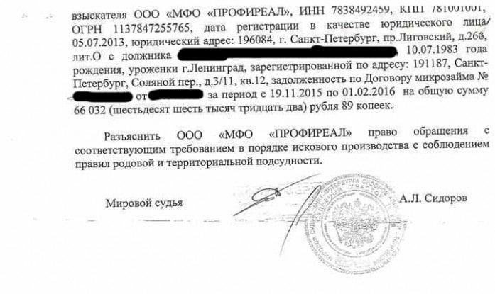 Медицинская комиссия на водительские права срок действия