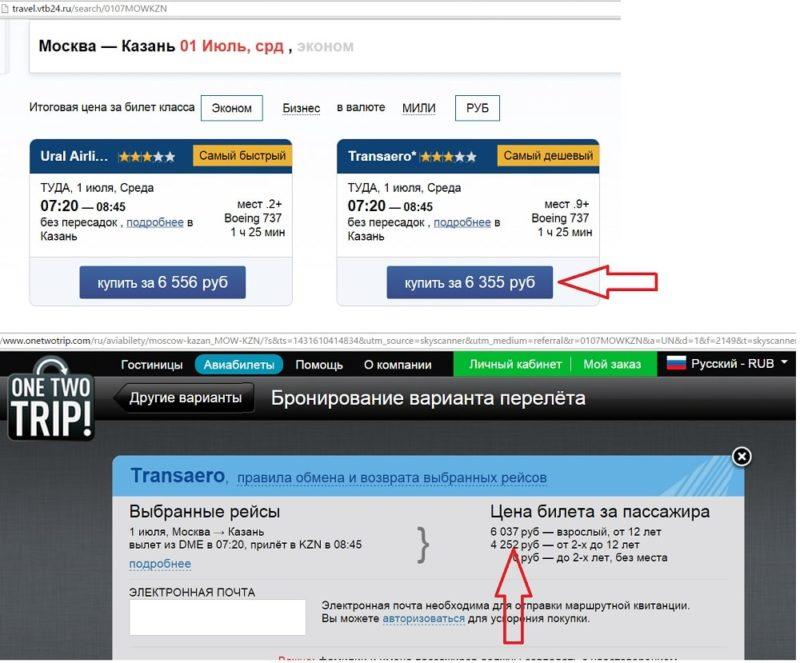 Изображение - Привилегии карты мира втб 24 отзывы karta-Mira-VTB-24.4-e1497814957405