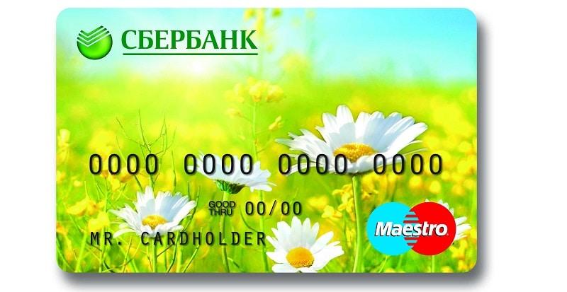 Изображение - Карта сбербанка маэстро чья платежная система karta-Sberbank-Maestro-eto-Viza-ili-Masterkard2