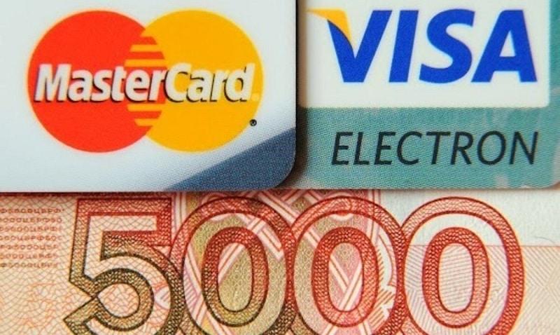 Изображение - Карта сбербанка маэстро чья платежная система karta-Sberbank-Maestro-eto-Viza-ili-Masterkard3