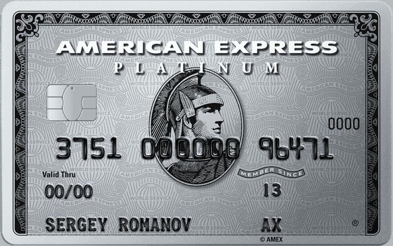 Изображение - Карта american express что это, где принимают kreditnaya-karta-Amerikan-Ekspress.4-e1505670529260