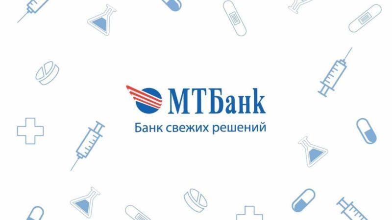Изображение - Кредит проще простого мтбанк kredity-na-potrebitelskie-nuzhdy-MTBank.2-e1513541821430