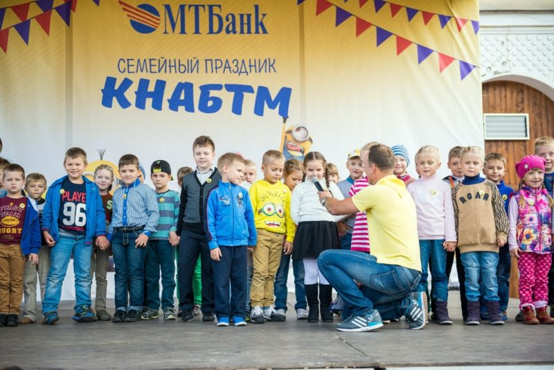 Изображение - Кредит проще простого мтбанк kredity-na-potrebitelskie-nuzhdy-MTBank.3-e1513541836883