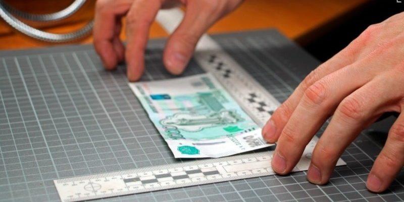 Изображение - Что делать если банкомат выдал фальшивую купюру mozhet-li-bankomat-vydat-falshivuyu-kupyuru1-e1497273023972