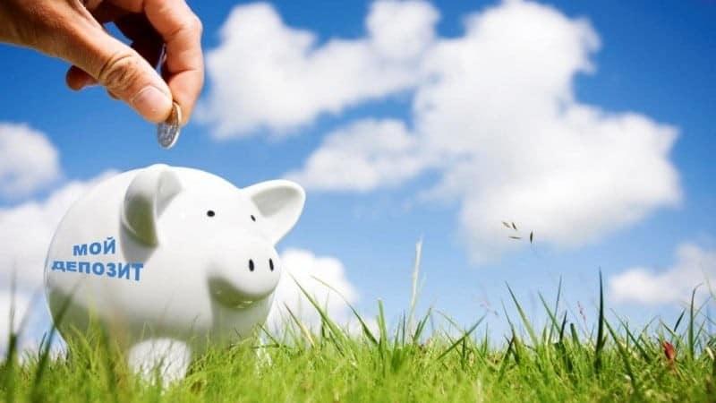 Изображение - Надежные банки москвы с высоким процентом по вкладам nadezhnye-vklady-v-bankah-Moskvy.1-e1486135041875
