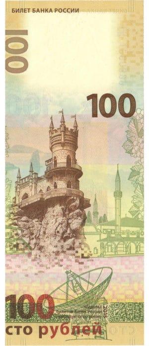 Изображение - Стоимость купюры 100 рублей крым novaya-kupyura-100-rublej2-e1497556554488