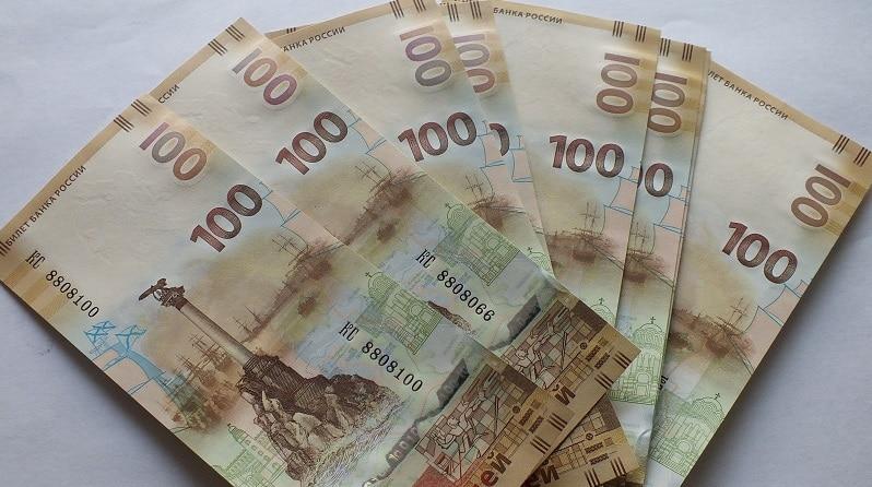 Изображение - Стоимость купюры 100 рублей крым novaya-kupyura-100-rublej3