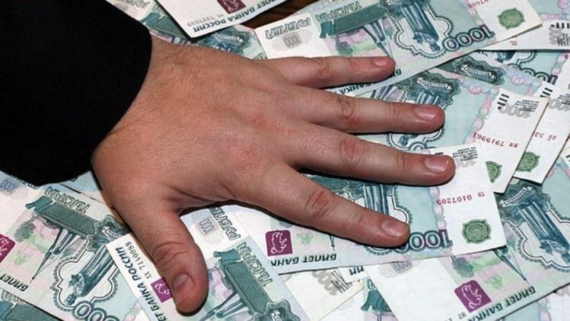 Изображение - Чем грозит подделка 2-ндфл для кредита poddelnaya-spravka-2-NDFL-v-bank-otvetstvennost.1-e1491508476523
