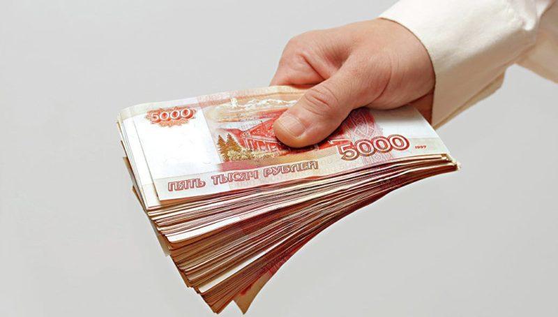 Изображение - Сколько 5000 купюр в пачке skolko-deneg-v-pachke-kupyur1-e1510447729370