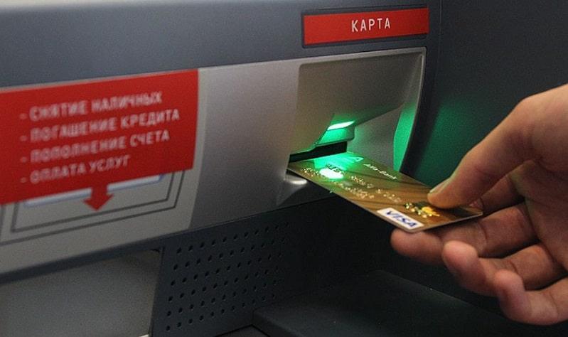 Изображение - Сколько идет перевод денег с альфа-банка на сбербанк skolko-idut-dengi-s-Alfa-Banka-na-kartu-Sberbanka1