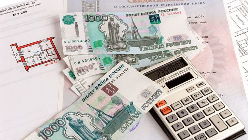Изображение - Сколько квартира должна быть в собственности, чтобы не платить налог skolko-v-sobstvennosti-dolzhna-byt-kvartira-chtoby-ne-platit-nalog2-e1498388902828