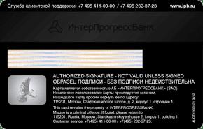 Изображение - Можно ли по кредитной карте купить доллары valyutnye-kreditnye-karty2