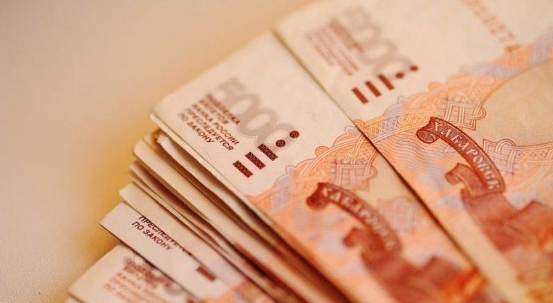 Изображение - Открываем вклад под 12 процентов годовых vklad-12-protsentov-godovyh4-e1509050052821