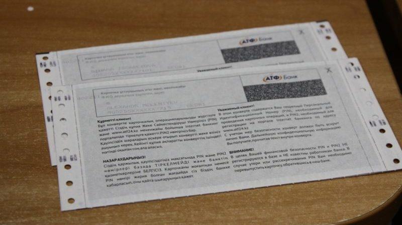 Изображение - Как узнать пин-код карты втб 24 если забыл zabyl-Pin-kod-karty-VTB-24-chto-delat2-e1508529462337